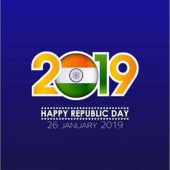 インド共和国記念日。 1月26日インドの背景