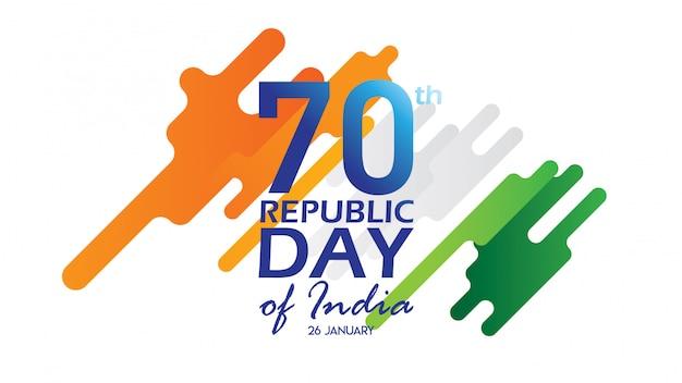 インド共和国記念日のためのチラシ1月26日