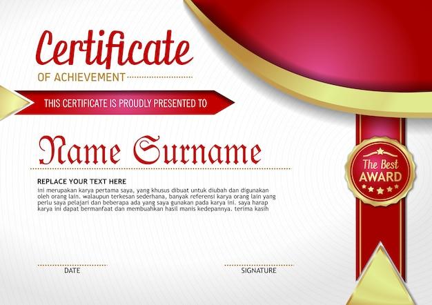 Сертификат о достижении - 1.2 награда за красную форму