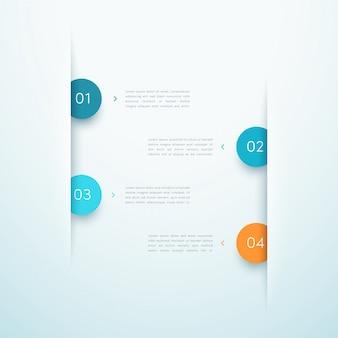 インフォグラフィックビジネスレイアウトデザイン番号ステップ1から4