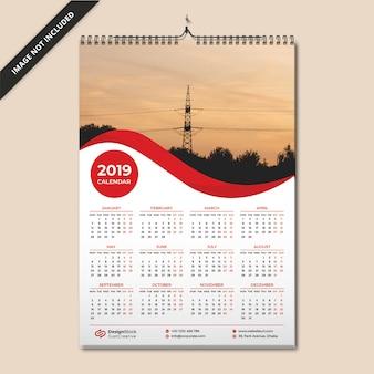 1 page calendar | calendar 2019 | wall calendar 2019