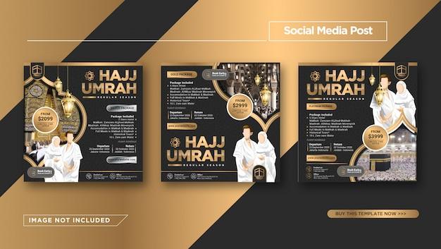 インスタポスト1月ブラックゴールドの高級巡礼&umrah instagramポストテンプレートhajj&umrahのセット