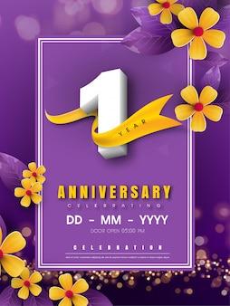 黄金の花と紫色の背景に1年周年記念テンプレート