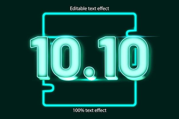 10.10編集可能なテキスト効果ネオンスタイル