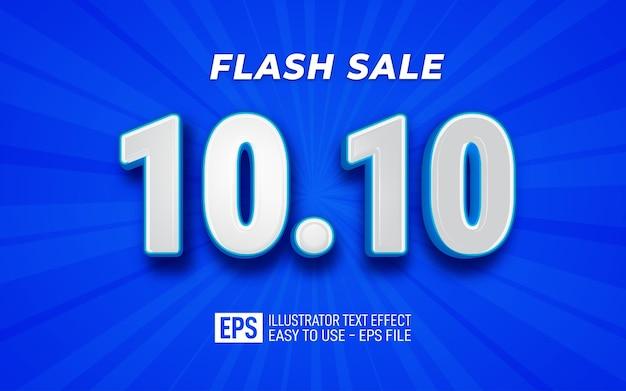 10.10 flash sale 3d text editable style effect template