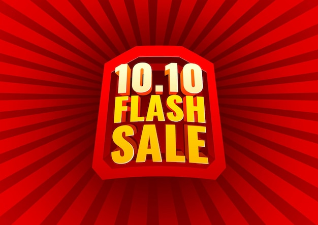 10.10 flash sale online shopping day sale banner.