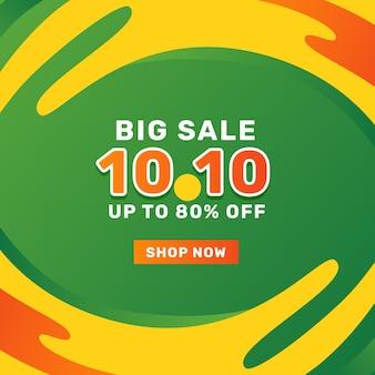 10 10月10日大セールオファープロモーションバナー販売広告ソーシャルメディア投稿テンプレート、緑の背景と黄色の流体波