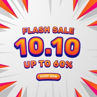 10월 10일 파란색과 주황색 3d 텍스트가 있는 소셜 미디어 게시물에 대한 플래시 판매 할인 배너 프로모션 판매 광고