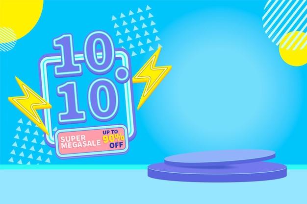 10.10 распродажа скидка рекламный баннер