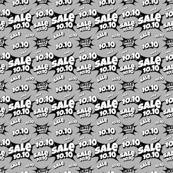 10.10 sale seamless pattern background