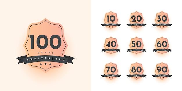 10〜100年周年記念デザイン