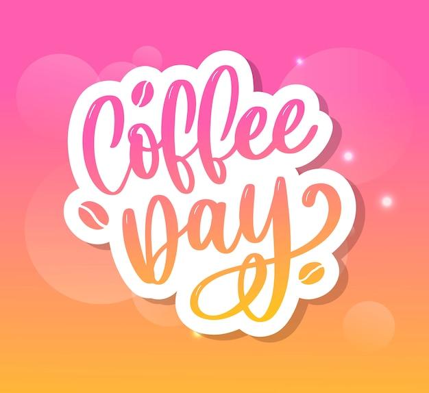 10月1日国際コーヒーデー