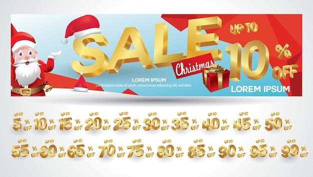 割引タグ付きクリスマスセールのバナー10,20,30,40,50,60,70,80,90,99%