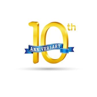 白い背景に分離された青いリボンと10周年記念ロゴ。 3 dゴールド10周年記念ロゴ