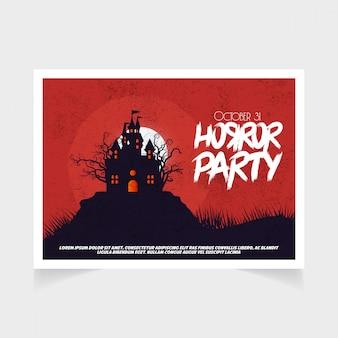ハロウィンパーティー10月31日赤いテンプレート