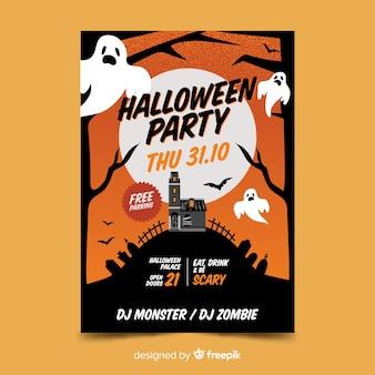 10月31日の幽霊ハロウィーンパーティーポスター