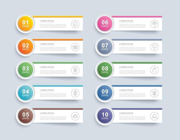 10データインフォグラフィックタブ紙インデックステンプレート。ベクトルイラストの抽象的な背景。ワークフローのレイアウト、ビジネスステップ、バナー、webデザインに使用できます。
