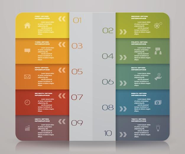 プレゼンテーションのための10段階のプロセスインフォグラフィックス要素。