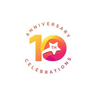10주년 기념 디자인 템플릿