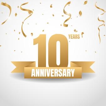 10 years gold anniversary