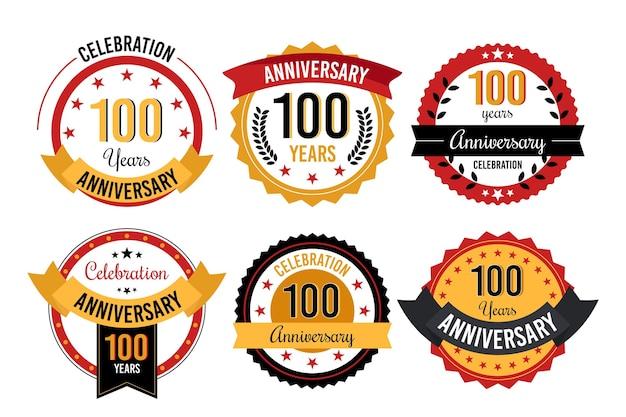 100 주년 기념 배지 컬렉션