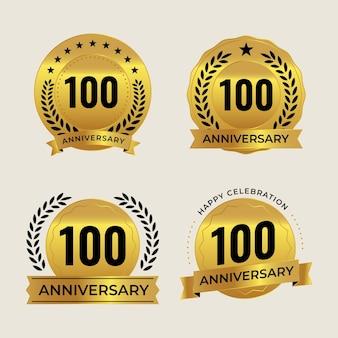 100周年記念レーベルコレクション