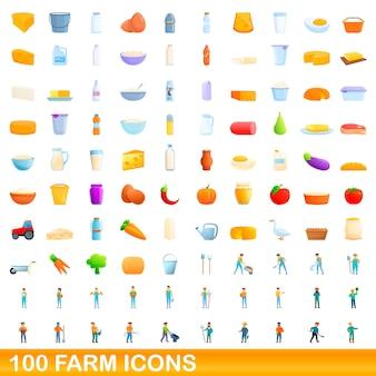 100のファームアイコンが設定されています。白い背景で隔離の100ファームアイコンベクトルセットの漫画イラスト