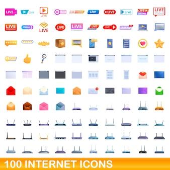 100のインターネットアイコンが設定されています。白い背景で隔離の100のインターネットアイコンセットの漫画イラスト