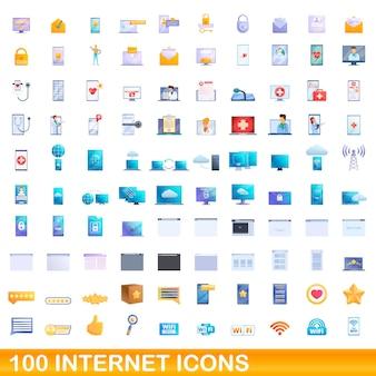 100のインターネットアイコンが設定されています。白い背景で隔離の100のインターネットアイコンベクトルセットの漫画イラスト