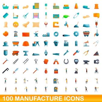 100の製造アイコンセット。白い背景で隔離の100の製造アイコンセットの漫画イラスト