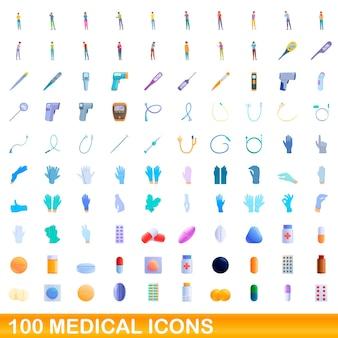 100医療アイコンセット。白い背景で隔離の100医療アイコンベクトルセットの漫画イラスト