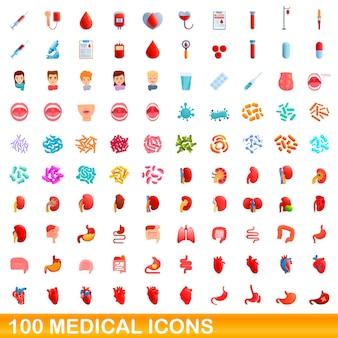 100 의료 아이콘을 설정합니다. 흰색 배경에 고립 된 100 의료 아이콘 벡터 세트의 만화 그림