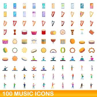 100の音楽アイコンが設定されています。白い背景で隔離の100の音楽アイコンベクトルセットの漫画イラスト