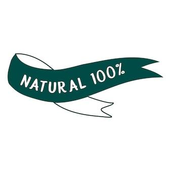 100 % 자연 및 유기농 식품 타이포그래피 벡터