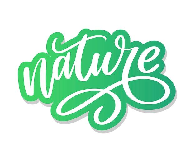 筆ペン書道と100自然の緑のレタリングステッカー。ステッカー、バナー、カード、広告のエコフレンドリーなコンセプト。生態自然デザイン。
