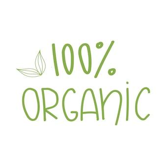 100 유기농 레터링벡터 로고 디자인흰색 바탕에 유기농 제품 상징