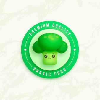 100 organic quality food green sticker or label design with realistic cartoon broccoli