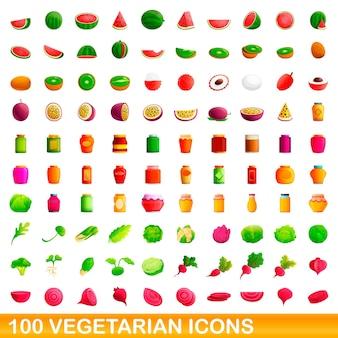 Набор 100 вегетарианских иконок. карикатура иллюстрации 100 вегетарианских иконок вектора набор, изолированные на белом фоне