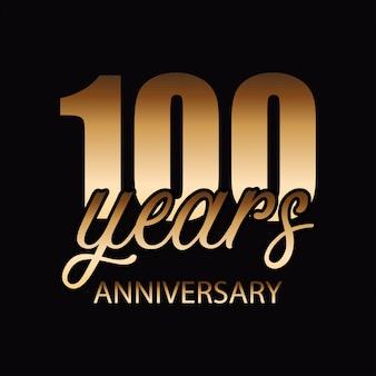 100 년 축 하 배지 벡터