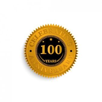 ブラックとゴールドカラーの100年周年記念バッジロゴ。ベクトルイラスト