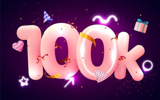 100 тысяч или 10000 подписчиков спасибо розовое сердце, золотое конфетти и неоновые вывески.