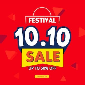 1010フェスティバルセールポスターまたはチラシデザイングローバルショッピング世界デーモダンな背景でのセール