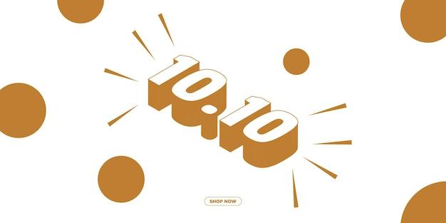 あなたのブランドやビジネスのための1010フラッシュセールプロモーションバナー