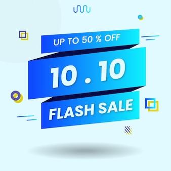 1010 flash sale