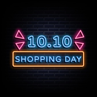 1010 쇼핑 날 네온 사인 밝은 간판 조명 프리미엄 벡터