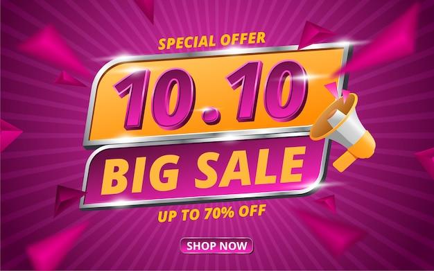1010 shopping day sale banner or flyer design