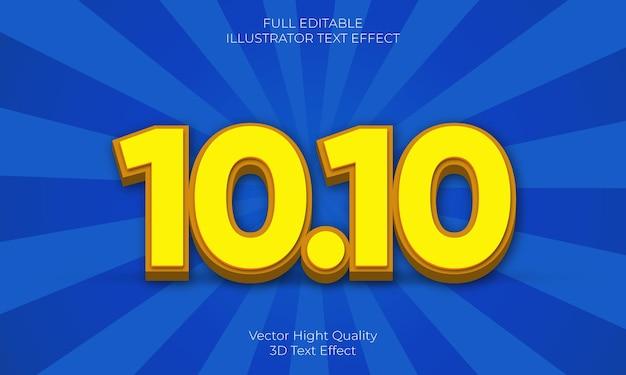 1010テキストスタイル効果編集可能なプレミアムベクトル