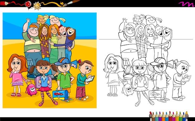 子供と10代の文字の塗り絵