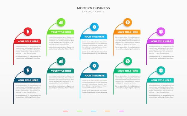 10のオプションまたは手順を備えたビジネスインフォグラフィックテンプレートデザイン