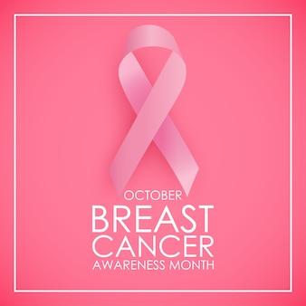 10月乳がん啓発月間コンセプト。ピンクのリボンサイン
